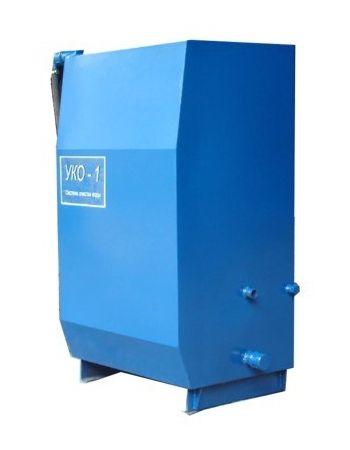 УКО-1М0,5 автомат Очистное сооружение для моек легковых автомобилей (1 пост)