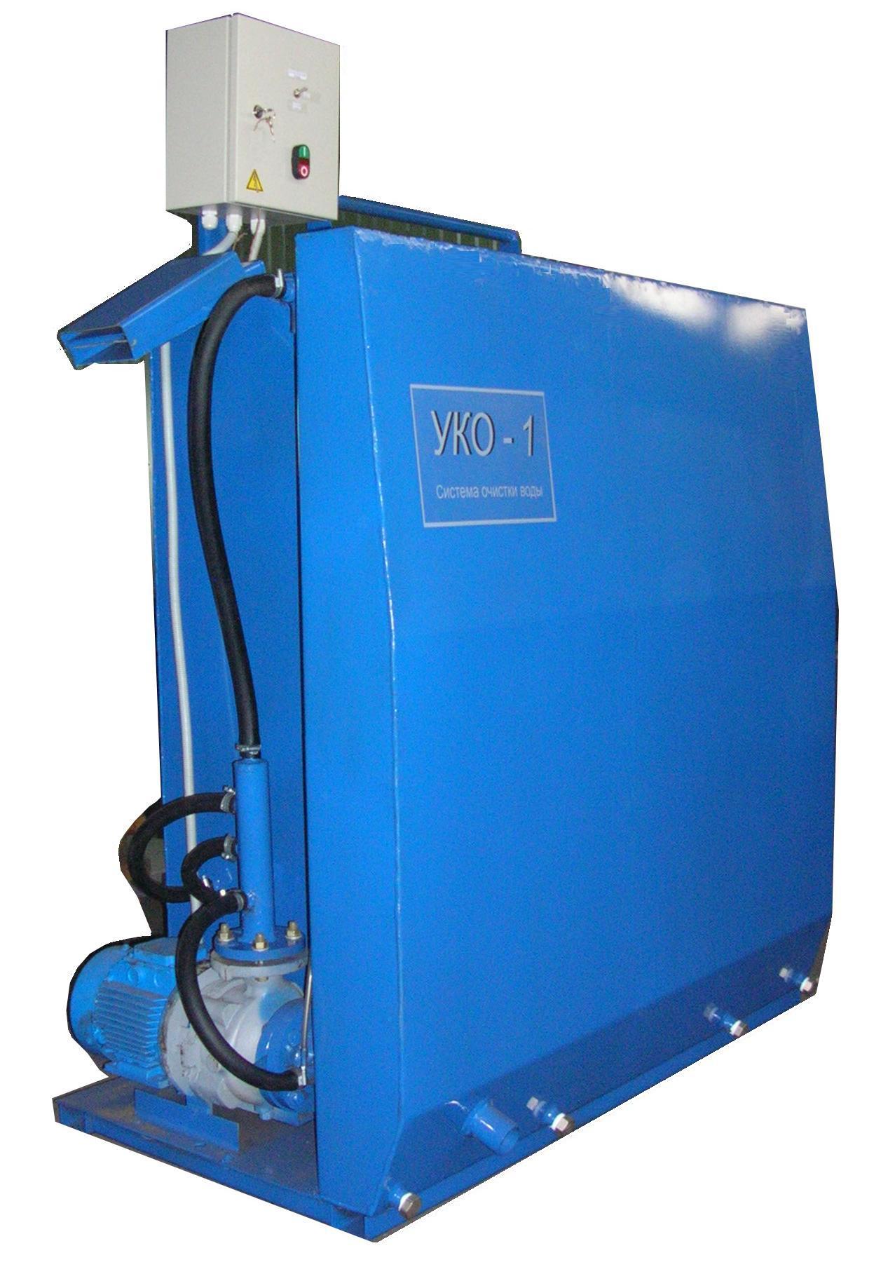 УКО-1М автомат Очистное сооружение для моек легковых автомобилей (2 поста)